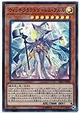 遊戯王/第10期/09弾/RIRA-JP028 ウィッチクラフトゴーレム・アルル【スーパーレア】