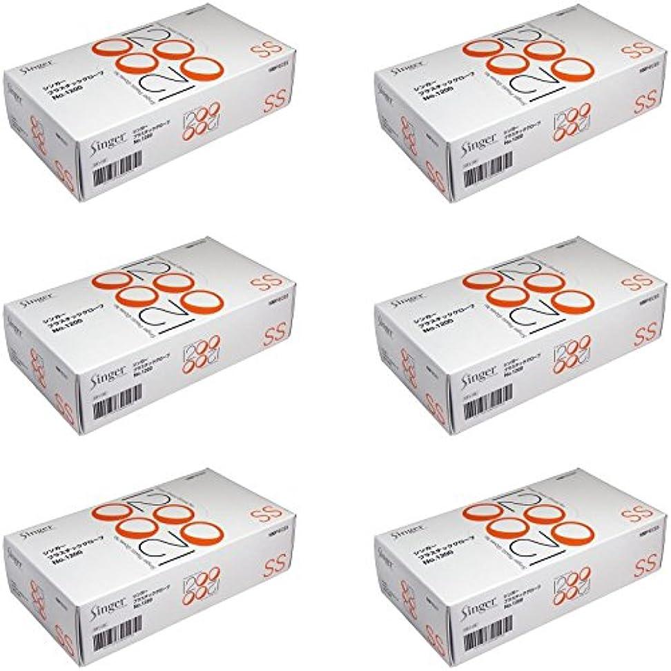 考案する晴れ所得【まとめ買い】シンガー プラスチックグローブ №1200 SSサイズ 100枚入【×6個】