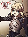 Fate/stay night 1 (初回限定版) [DVD]