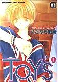 Toy's 1 (ソニー・マガジンズコミックス)