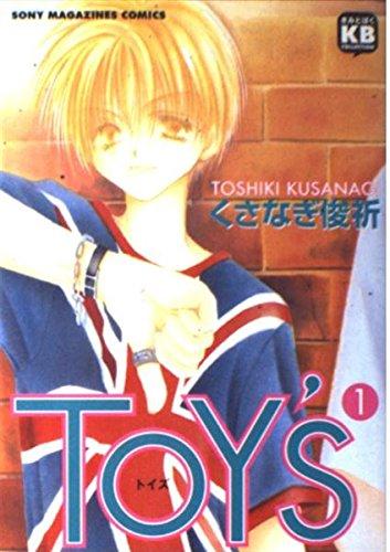 Toy's 1 (ソニー・マガジンズコミックス)の詳細を見る