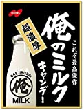 ノーベル 俺のミルク 80g×4個