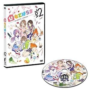ひもてはうす Vol.2 (初回生産限定) [DVD]