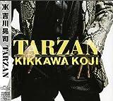 TARZAN(初回限定盤)(DVD付) 画像
