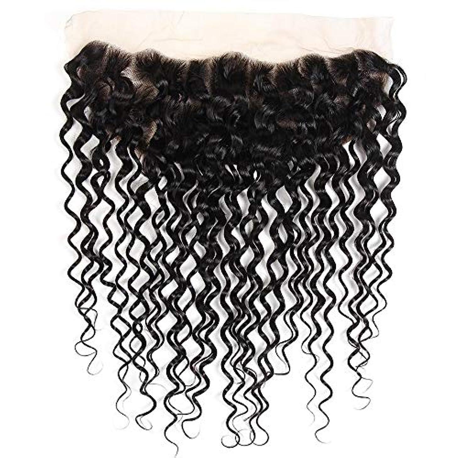 器官リーフレット質素なMayalina ブラジルの水の波レミー人間の髪の毛13 * 4インチレース前頭閉鎖用女性8インチ-20インチショートカーリーウィッグ (色 : 黒, サイズ : 14inch)