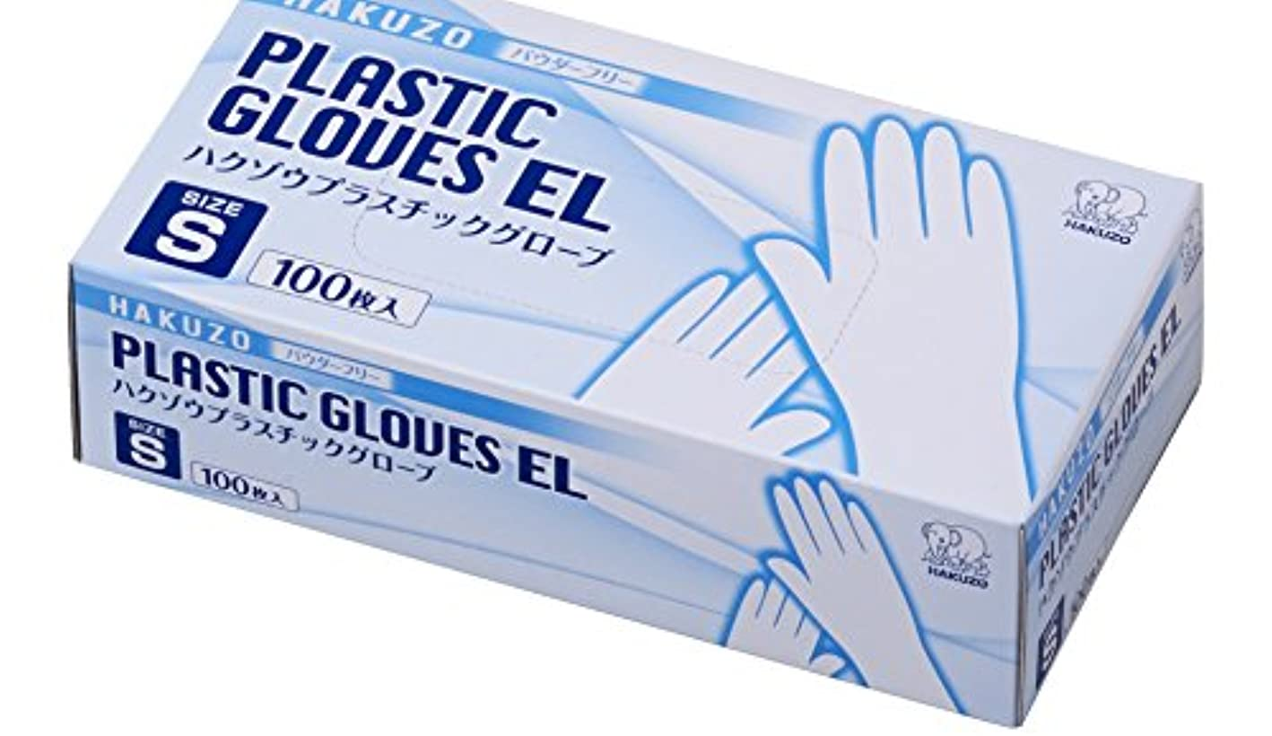 思慮深いキラウエア山シリングハクゾウメディカル ハクゾウプラスチックグローブELパウダーフリーS 3024101