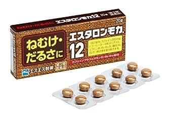 【第3類医薬品】エスタロンモカ12 20錠