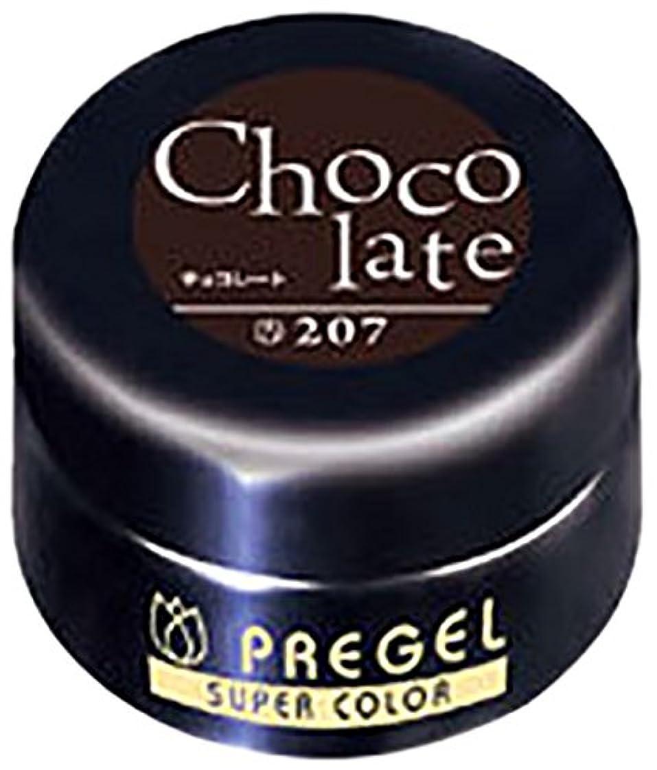 ライナー蓋落ち込んでいるプリジェル ジェルネイル スーパーカラーEX チョコレート 4g PG-SE207