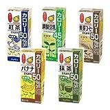 マルサン 豆乳飲料・調整豆乳 カロリーOFF 豆乳 200ml紙パック 詰め合わせ 4種類各6本入り 24本入り