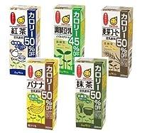 マルサン 豆乳飲料 カロリーOFF 豆乳 200ml紙パック 詰め合わせ 4種類各3本入り 1箱:12本入り