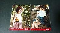 乃木坂46 橋本奈々未 生写真 BLT.2014 季刊乃木坂 AUTUMN-06 024-A B セミコンプ