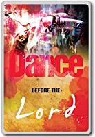 Dance Before The Lord - motivational inspirational quotes fridge magnet - 蜀キ阡オ蠎ォ逕ィ繝槭げ繝阪ャ繝