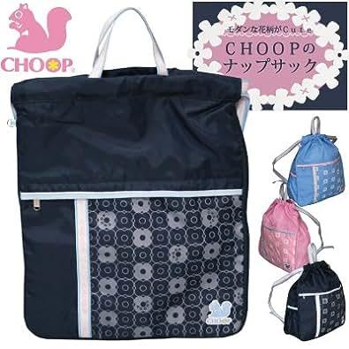 CHOOP (シュープ) ナップサック [2155] ブルー