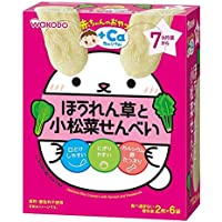 和光堂 赤ちゃんのおやつ+Ca カルシウムほうれん草と小松菜せんべい 2枚×6袋