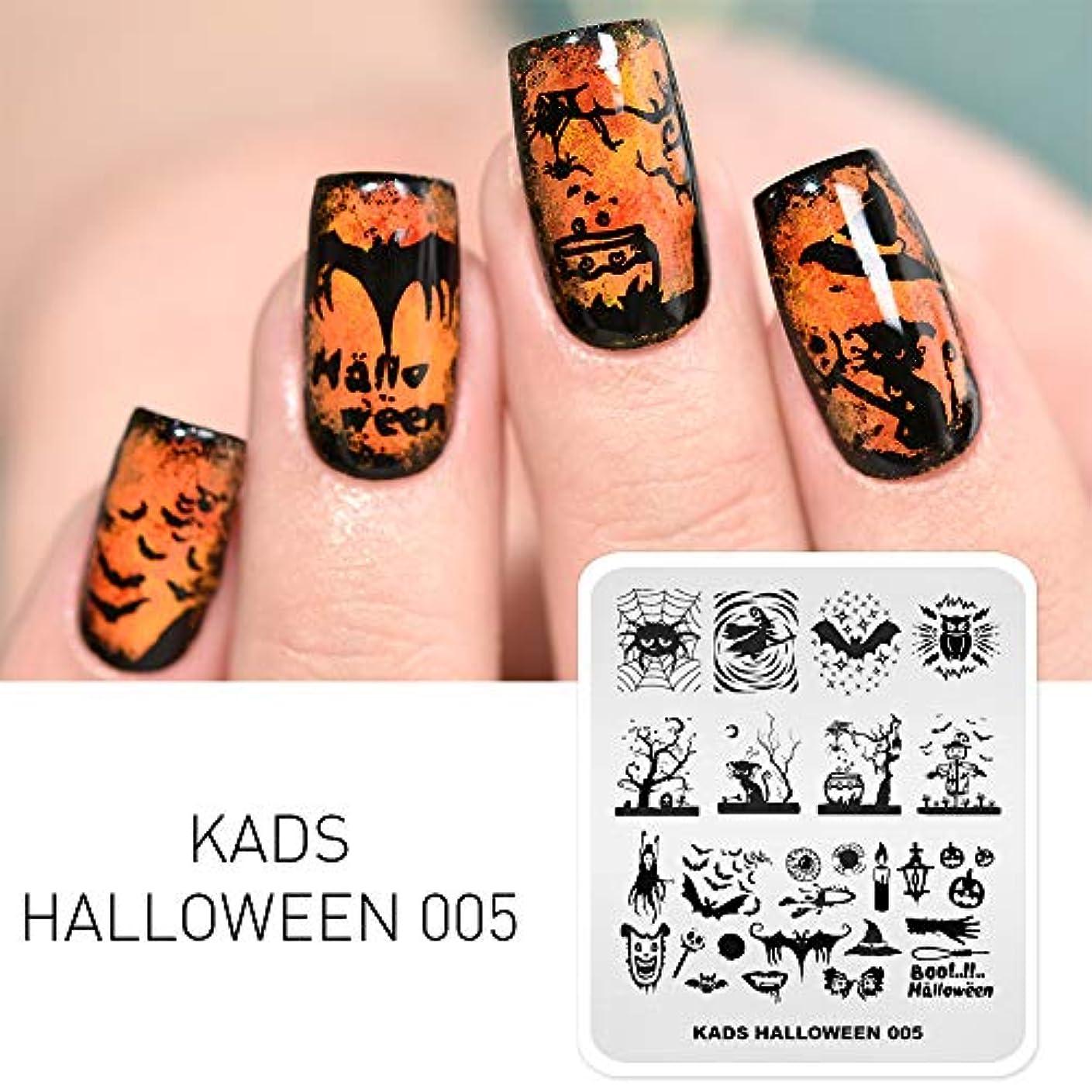 KADS ハロウィン スタンプネイルプレート 蜘蛛 バット ネイルスタンピングプレート ネイルステンシル ネイルアート道具 (HA005)
