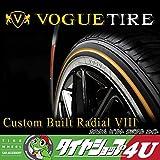 Vogue Custom Built Radial VIII 245/40R20 99V XL WG イエローリボン&ホワイトリボン ラジアルタイヤ