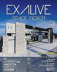 EXALIVE Vol.3 (ブティックムックno.1241)