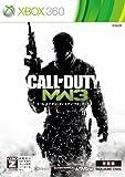 コール オブ デューティ モダン・ウォーフェア3 (字幕版)【CEROレーティング「Z」】 (特典なし) - Xbox360