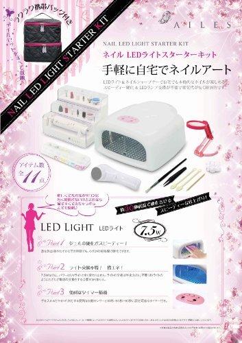 REAL LIFE JAPAN(リアルライフジャパン) 手軽にネイルアート&スピーディ硬化!LEDライト7.5W ネイルスターターキット/AI-001NAIL