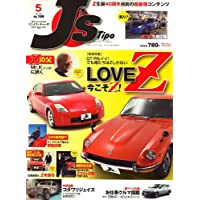 J's Tipo (ジェイズティーポ) 2008年 05月号 [雑誌]