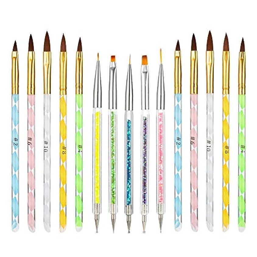 ファイナンスどこにもフリンジhi桜の花 ネイルブラシ ジェルネイル 筆 ネイル筆15本 カラードットペン 初心者 プロにも最適 塗装ペン ネイルアートブラシセット ネイル筆 ジェル ネイル 用品 道具