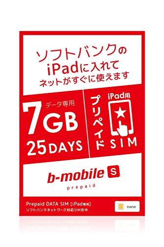 b-mobile S プリペイド SIMパッケージ 7GB/25日(データ/ナノ/for iPad) BS-IPAP-7G25DN