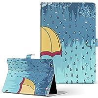 igcase d-01J dtab Compact Huawei ファーウェイ タブレット 手帳型 タブレットケース タブレットカバー カバー レザー ケース 手帳タイプ フリップ ダイアリー 二つ折り 直接貼り付けタイプ 007419 その他 傘 雨 青 ブルー イラスト
