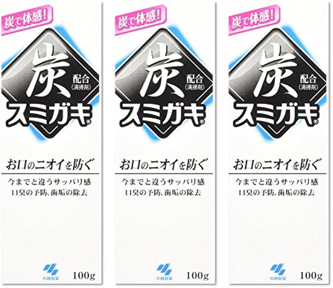 上げるデクリメントペーススミガキ × 3個セット