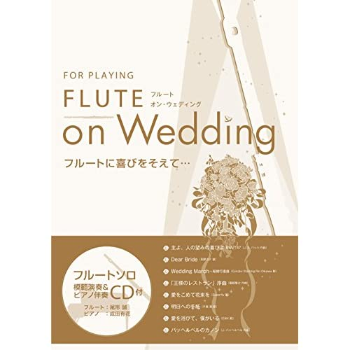 FLUTE on Wedding