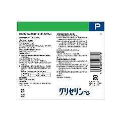 グリセリン (ポリ)(P) 500ml [指定医薬部外品]