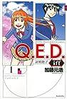Q.E.D.iff-証明終了- ~10巻 (加藤元浩)