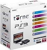SCE PlayStation 3 プレイステーション3(PS3) 地デジレコーダーパック 160GB CEJH-10011 チャコール・ブラックの画像