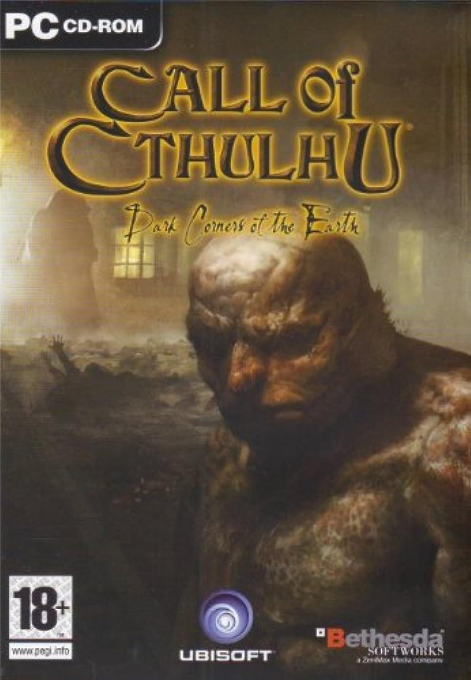 誇りに思うパーチナシティ見てCall of Cthulhu: Dark Corners of the Earth (輸入版)