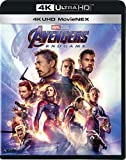 アベンジャーズ/エンドゲーム 4K UHD MovieNEX[VWAS-6906][Ultra HD Blu-ray]