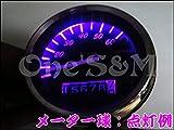 D-4-22 高輝度 LEDメーター球 ジョーカー50 ジョーカー90 ズーマー AF58 ジョグ 3KJ ジョグZR 3YK レッツ2 ZZ CA1PA CA1PB