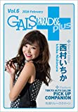 GALS PARADISE plus Vol.06 2016 February