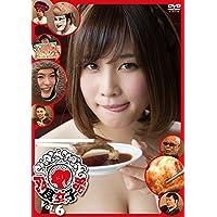 【Amazon.co.jp限定】肉食女子部 Vol.6