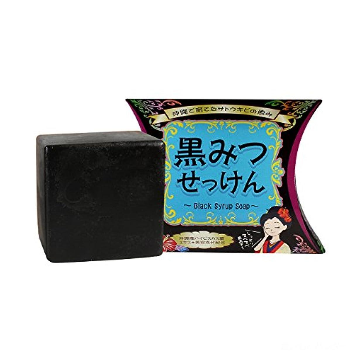 肥料バナー有益黒みつせっけん 80g×3個 パダーム 沖縄?波照間島の黒蜜使用 リピーター続出のお肌しっとりソープ