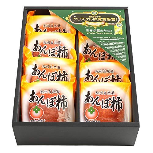 ふみこ農園 紀州 無添加 あんぽ柿(紀州自然菓)70g以上8個入 干し柿 ギフト 菓子 (通常)