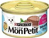 ピュリナ モンプチ 缶 テリーヌ仕立て なめらか白身魚 ツナ入り 85g