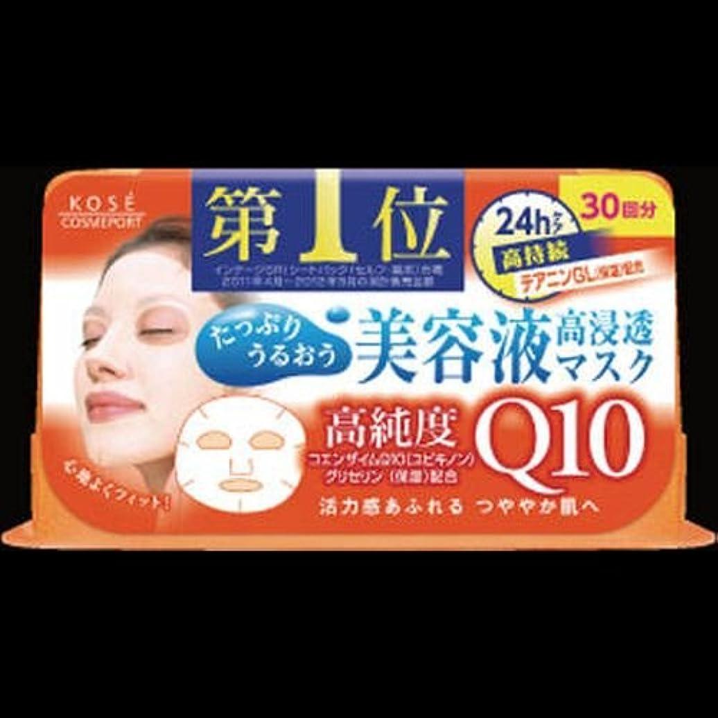 雲地上で論争的クリアターン Q エッセンスマスク (コエンザイムQ10) ×2セット