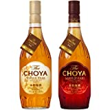 The CHOYA GIFT EDITION [ 720ml×2本 ]