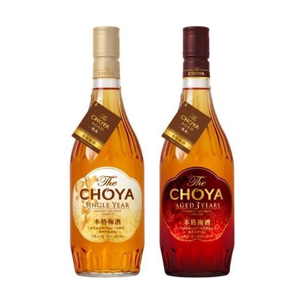 The CHOYA Gift Edition [...の商品画像