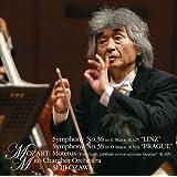 モーツァルト:交響曲第36番「リンツ」&第38番「プラハ」