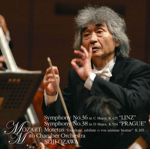 モーツァルト:交響曲第36番「リンツ」&第38番「プラハ」...