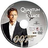 007 / 慰めの報酬 (2枚組特別編) 〔初回生産限定〕 [DVD] 画像