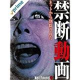 Not Found6 -ネットから削除された禁断動画-