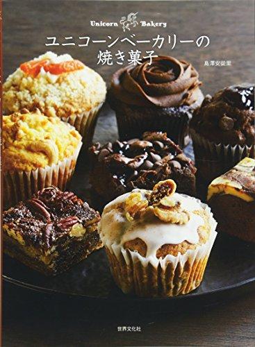 ユニコーンベーカリーの焼き菓子
