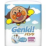 紙おむつ ネピアげんき GENKI パンツ Mサイズ 58枚入X3P
