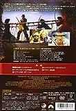 インディ・ジョーンズ 魔宮の伝説 [DVD]